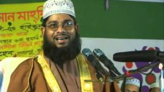 Tafsirul Quran Mahfil, Maulana Abdul Halim part 4