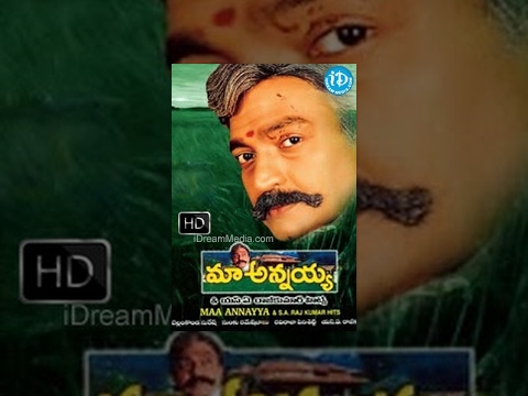Maa Annayya (2000) - HD Full Length Telugu Film - Rajasekhar - Meena - Vineeth