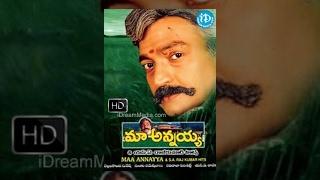 Maa Annayya (2000) - HD Full Length Telugu Film - Rajasekhar - Meena - Vineeth