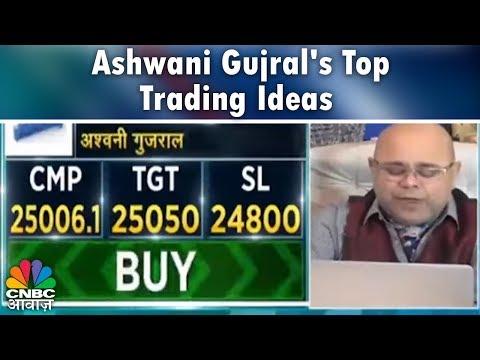 Ashwani Gujral's Top Trading Ideas | 23rd April 2018 | CNBC Awaaz