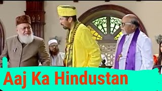 New India WhatsApp status dialogue Hindu v Muslim