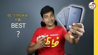 ரூ.10,000க்கு BEST ? | Zenfone Max M2 VS Realme 2 Vs Redmi 6 Pro | TamilTech