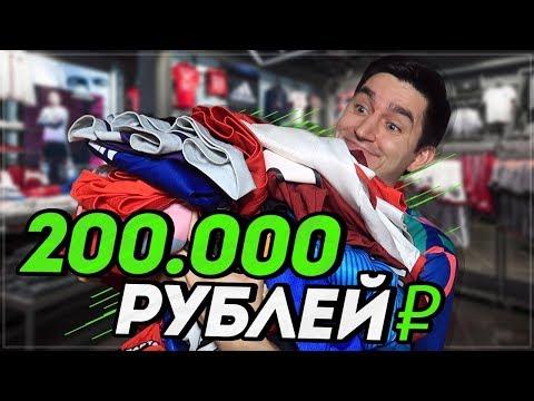 МОЯ КОЛЛЕКЦИЯ ФУТБОЛОК ЗА 200.000 РУБЛЕЙ