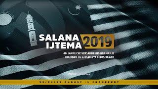 Brüderlichkeit durch Sport - Salana Ijtema 2019