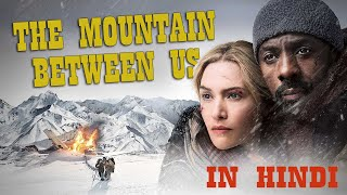 The Mountain Between Us Movie : EXPLAINED IN HINDI