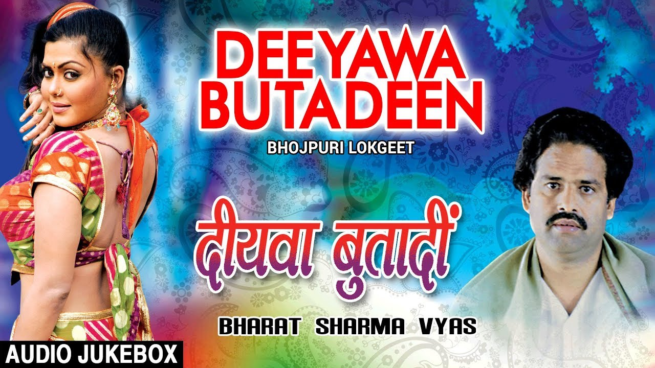 Free Download Bharat sharma Mp3 Songs