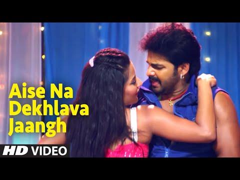 Full Bhojpuri Video - Aise Na Dekhlava Jaangh [ Feat.Sexy Monalisa ] Saiyan Ji Dilwa Mangelein