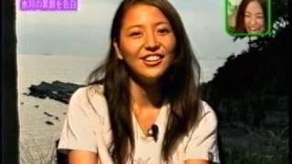 長澤まさみと水川あさみはエヴァンゲリオン女優である。それだけです。 ...