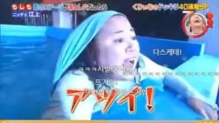 웃긴 일본 몰래카메라(웃긴 동영상, 재미있는 동영상, 웃긴 영상, 재미있는 영상, 몰카, 성진국 예능)