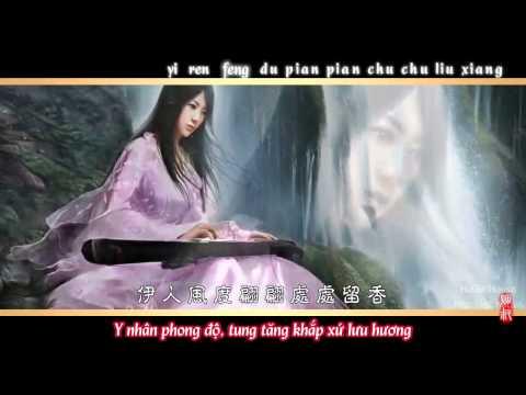 [VietSub + Kara]Hoa Thái Hương.花太香.Nhậm Hiền Tề.任贤齐(Sở Lưu Hương 2001)