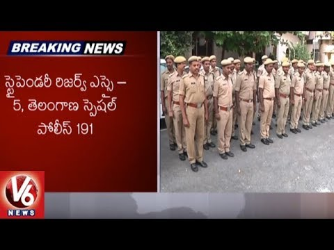 TS Govt Gives Nod To Recruit 14177 Posts In Police Department | V6 News
