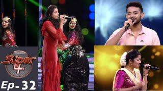 Super 4 I Ep 32 Amazing Performance Of Our Stars Mazhavil Manorama