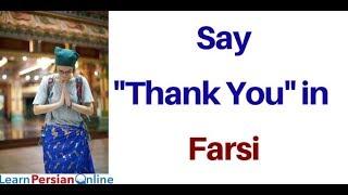 """Most Common Farsi Phrases To Say """"Thank You!"""" عبارتهای رایج فارسی برای تشکر کردن"""