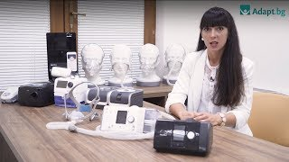 Сънна Апнея: Симптоми и Лечение с CPAP Апарат