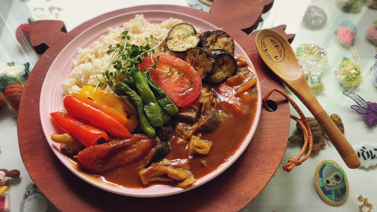 野菜 ひき肉 夏 カレー