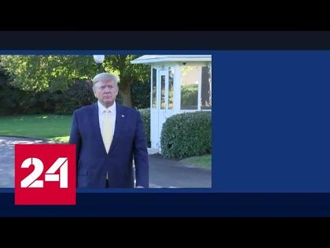 Импичмент Трампа: слово за конгрессменами - Россия 24