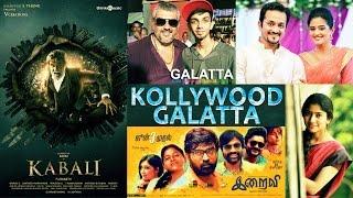 Kollywood Galatta - Kabali Audio | SaiPallavi | Thala57 | Iraivi