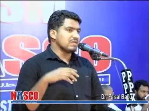 എം എസ് എം നാസ്കോ 2014 കോഴിക്കോട് | Dr ഫൈസൽ ബാബു