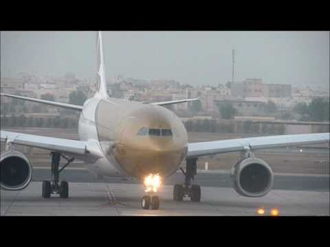 Bahrain International Airport - Traffic at dusk