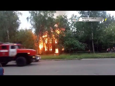 На Сортировке сгорела двухэтажка