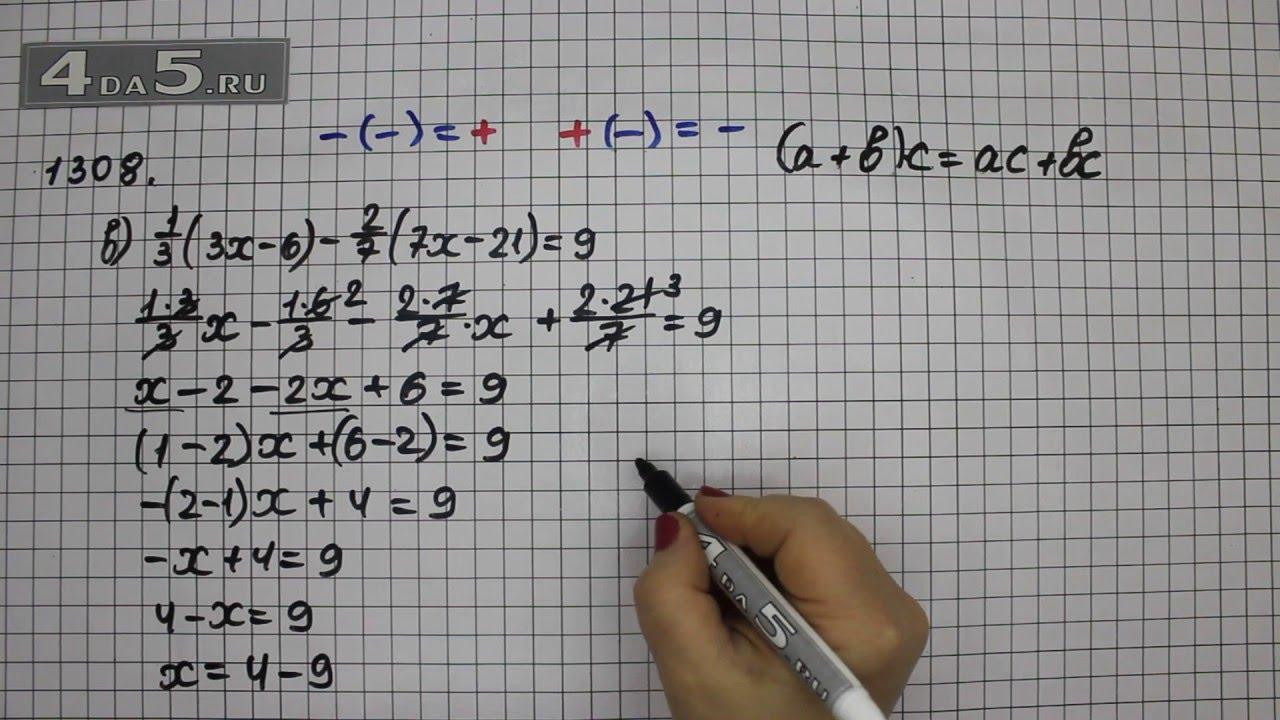 гдз по математике 6 класс виленкин №1308 видео