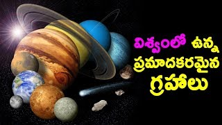 Most Terrific Planets In The Solar System || T Talks