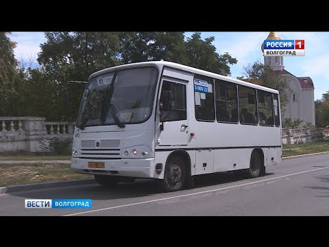 В Волгограде изменили маршрут автобуса 43
