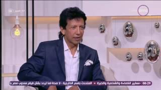 8 الصبح - الفنان يوسف منصور يكشف عن أسباب إبتعاده عن الفن والسينما لأكثر من 15 عام