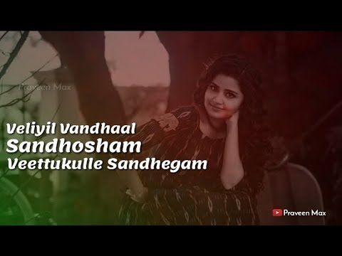 18 vayasu pattampoochi video song free download