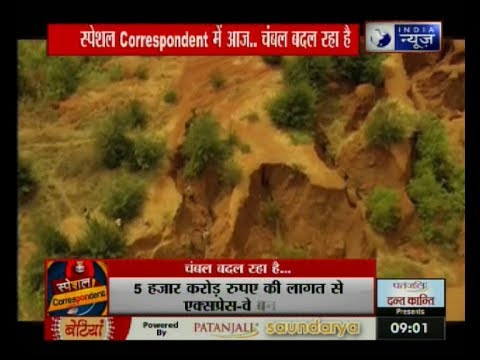 Special Correspondent: Chambal on the path of development
