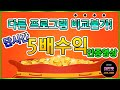 ✦민감성피부 주목✦ 인코스메틱글로벌 최고상금상 수상알렌바이오 뉴라인업 출시 1+1+α 한정수량 이벤트 (~1/31)