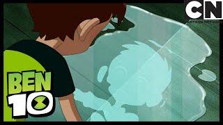 Ailedeki Korku | Ben 10 Türkçe | çizgi film | Cartoon Network Türkiye