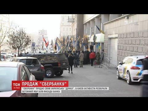 Отделения Сбербанка России — Москва — Ленинский проспект