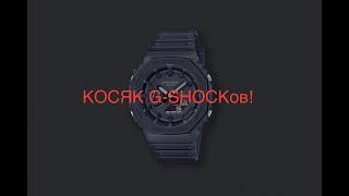 Casio G-SHOCK GA-2100-1A1ER Обзор и проблема!