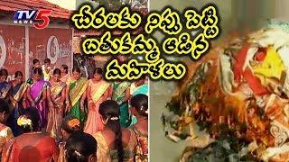 కేసీఆర్ పై మహిళల ఆగ్రహం   Bathukamma Controversial Song on KCR Wife and Daughter Kavitha    TV5 News