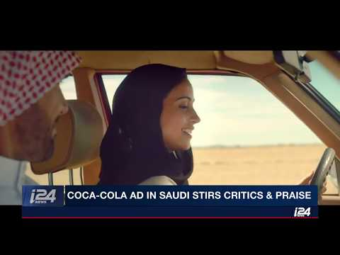 Coca-Cola ad in Saudi Arabia of women driving and empowered by the drink