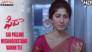 Fidaa Movie Scenes | Sai Pallavi Misunderstand Varun Tej | Varun Tej | Sai Pallavi | Sekhar Kammula