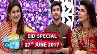 "Good Morning Pakistan - ""Eid Special"" - Guest: Kubra Khan & Imran Abbas - 27th June 2017 - ARY Digit"