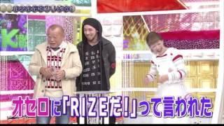 20170222「きらきらアフロ」  RIZE・JESSE マクファーデンジェシーソラト 検索動画 2