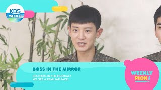 Boss in the Mirror / Mr. House Husband / FUN-Staurant [Weekly Pick | KBS WORLD TV]