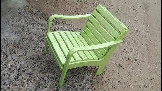Садовое кресло из хлама..... своими руками