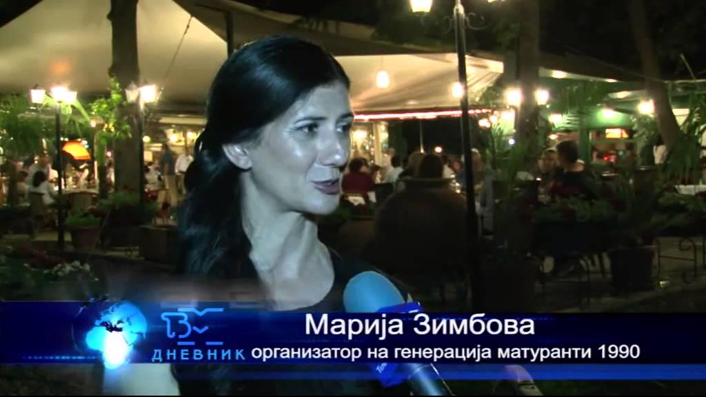 ТВМ Дневник 13.06.2015