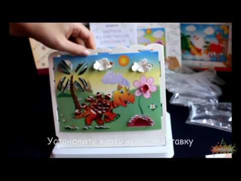 Картины из кристаллов (распаковка и обзор)