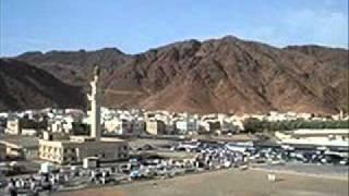 Qisadii Safiyah Bintu Cabdulmudalib thumbnail