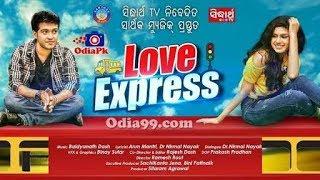 Love express odia movie trailer 2018