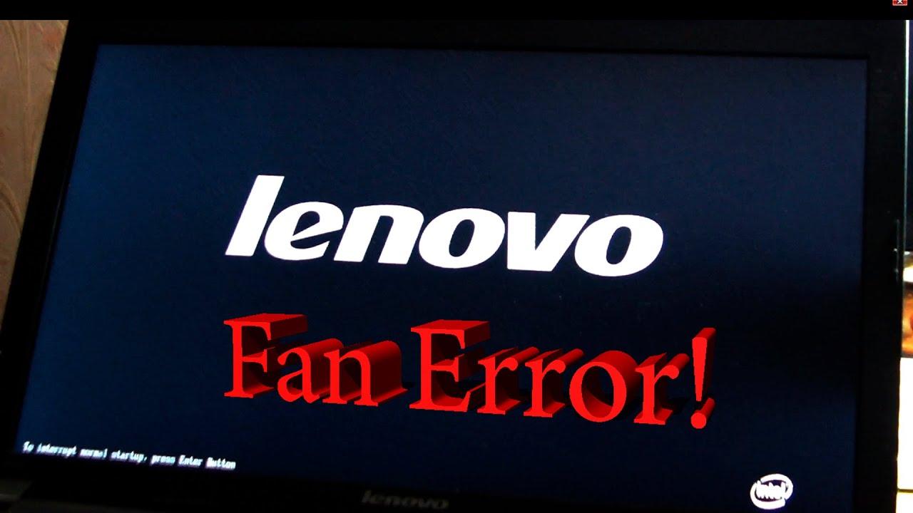 Ноутбук Lenovo - FAN ERROR!