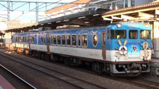 2012年の大河ドラマ「平清盛」に連動して運転を開始した、観光列車清盛マ...