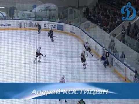 Слушать онлайн Неизвестен - ООО Динамо Москва в mp3