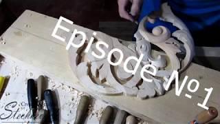 Видеоурок.Резьба по дереву. woodcarver. episode №1