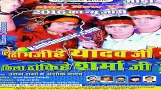 New 2016 Bhojpuri  Dugola Mukabla Song || Naihar Ke Hiya Badka Khilari || Ashok Yadav